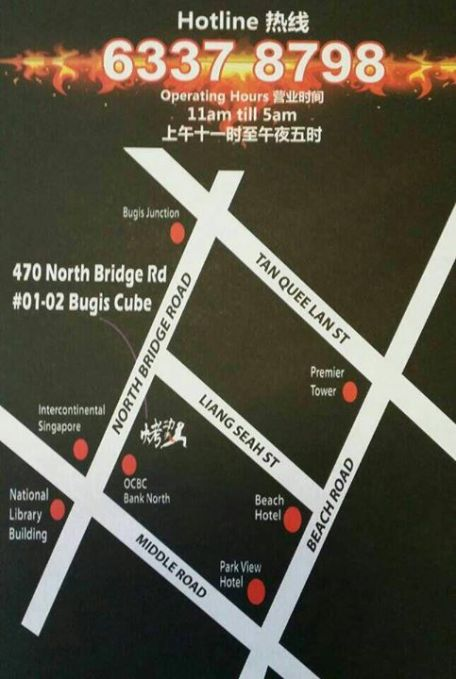 470 North Bridge Road #01-02