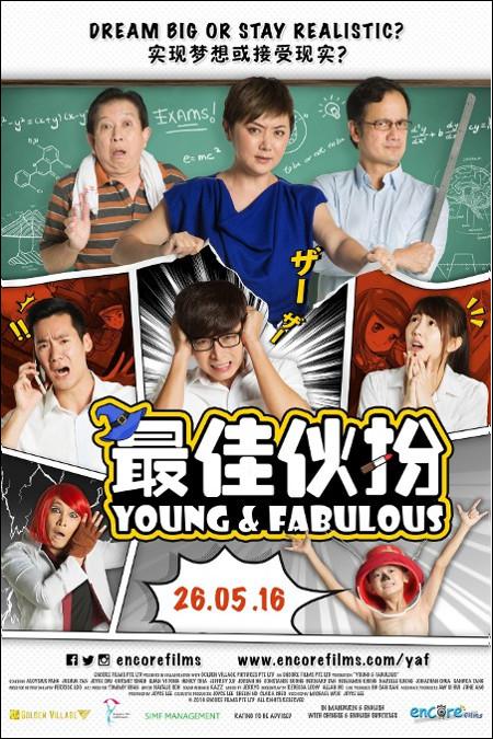 2016_7youngandfabulous00_450